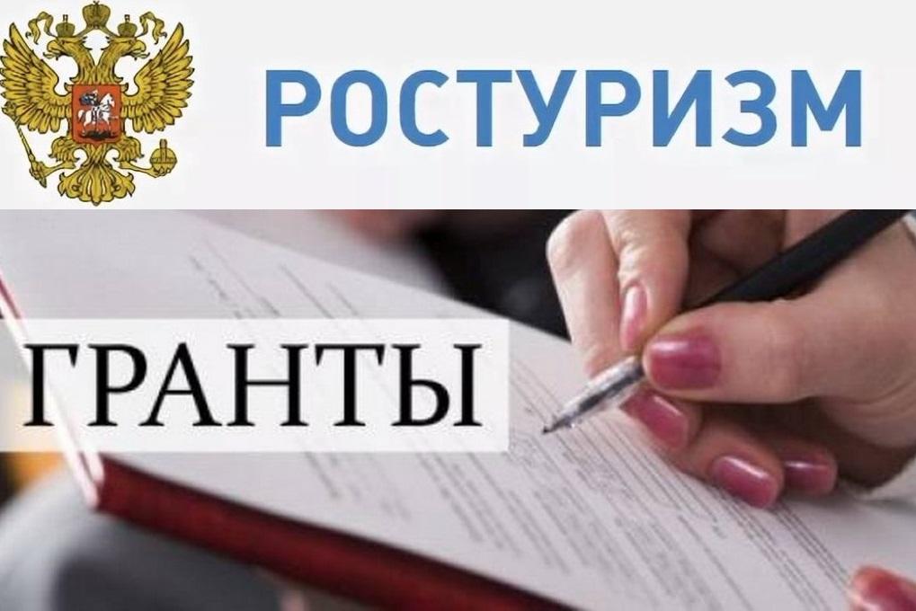 В Северной Осетии предприниматели в сфере туриндустрии могут получить гранты до 3 млн рублей
