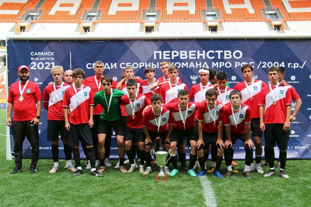 Воспитанники академии футбола «Алания» в составе сборной ЮФО/СКФО выиграли «серебро» первенства МРО РФС