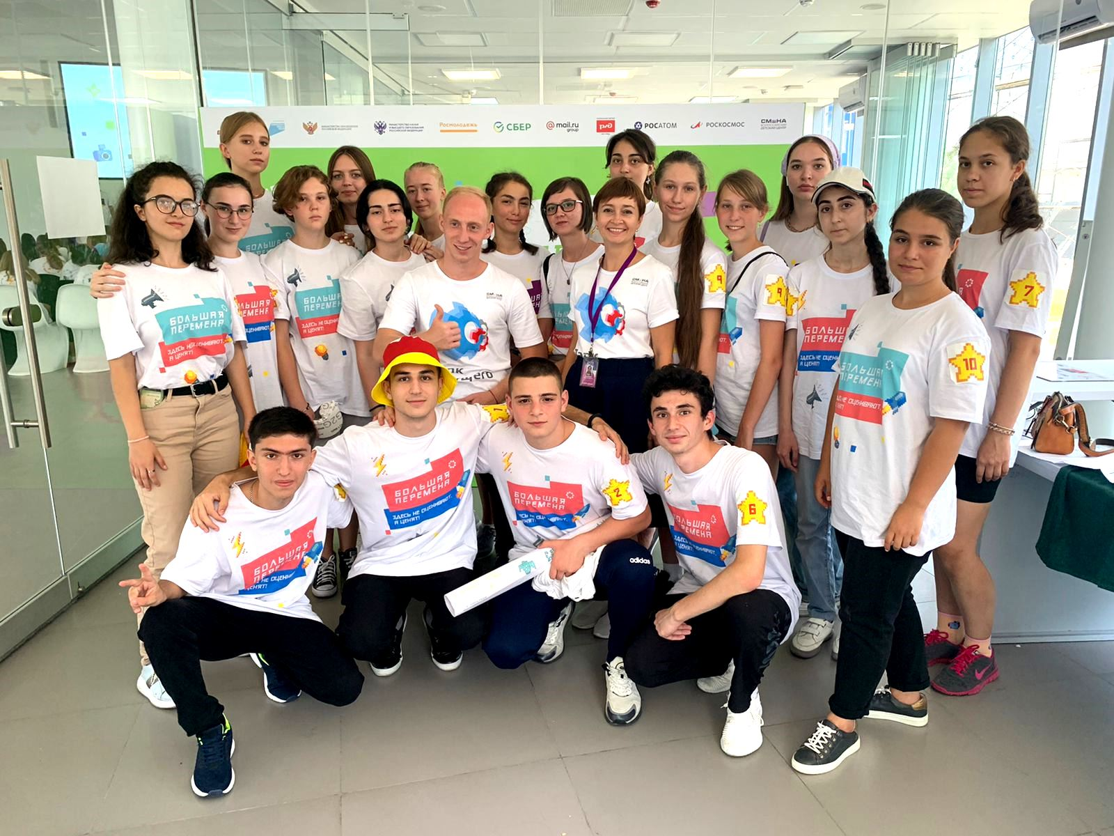Североосетинские школьники принимают участие в полуфинале конкурса «Большая перемена»