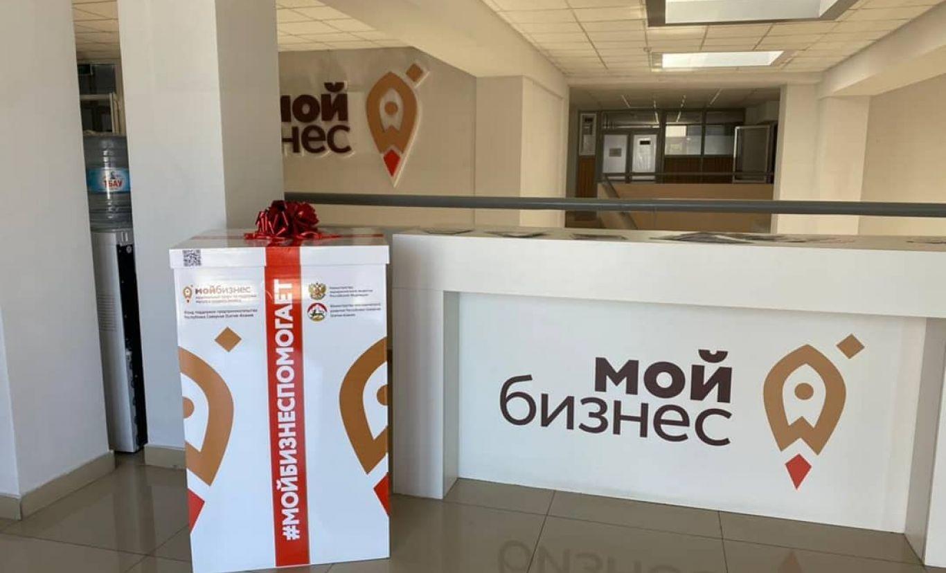 В центре «Мой бизнес» стартовала благотворительная акция к началу учебного года
