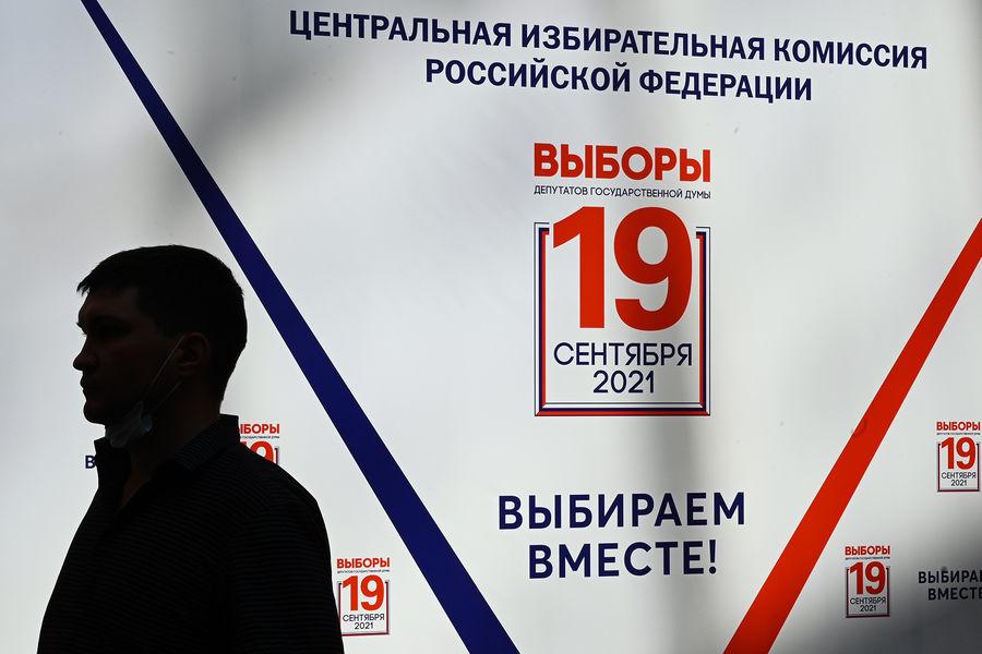 В Южной Осетии началось досрочное голосование на выборах в Госдуму для российских военнослужащих