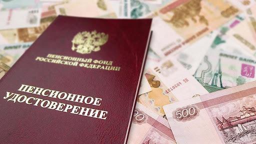 Средний размер страховой пенсии по старости составит 18 521 рублей в 2022 году