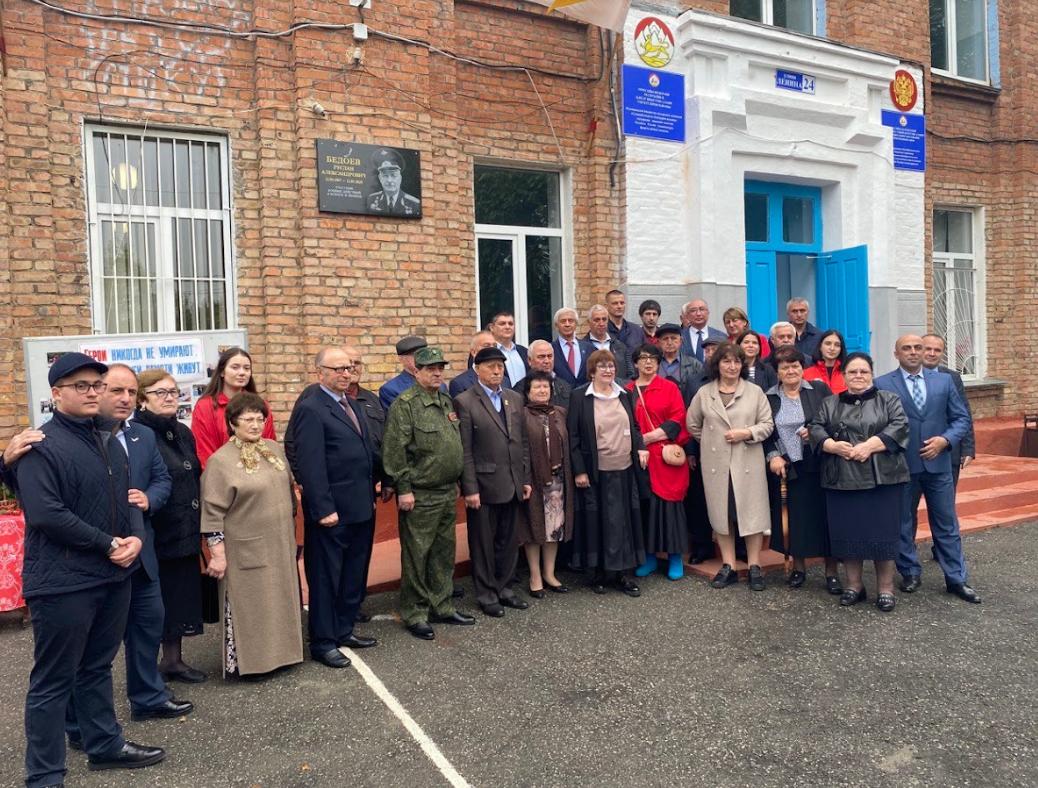 Школе селения Сунжа присвоили имя генерал-майора Руслана Бедоева