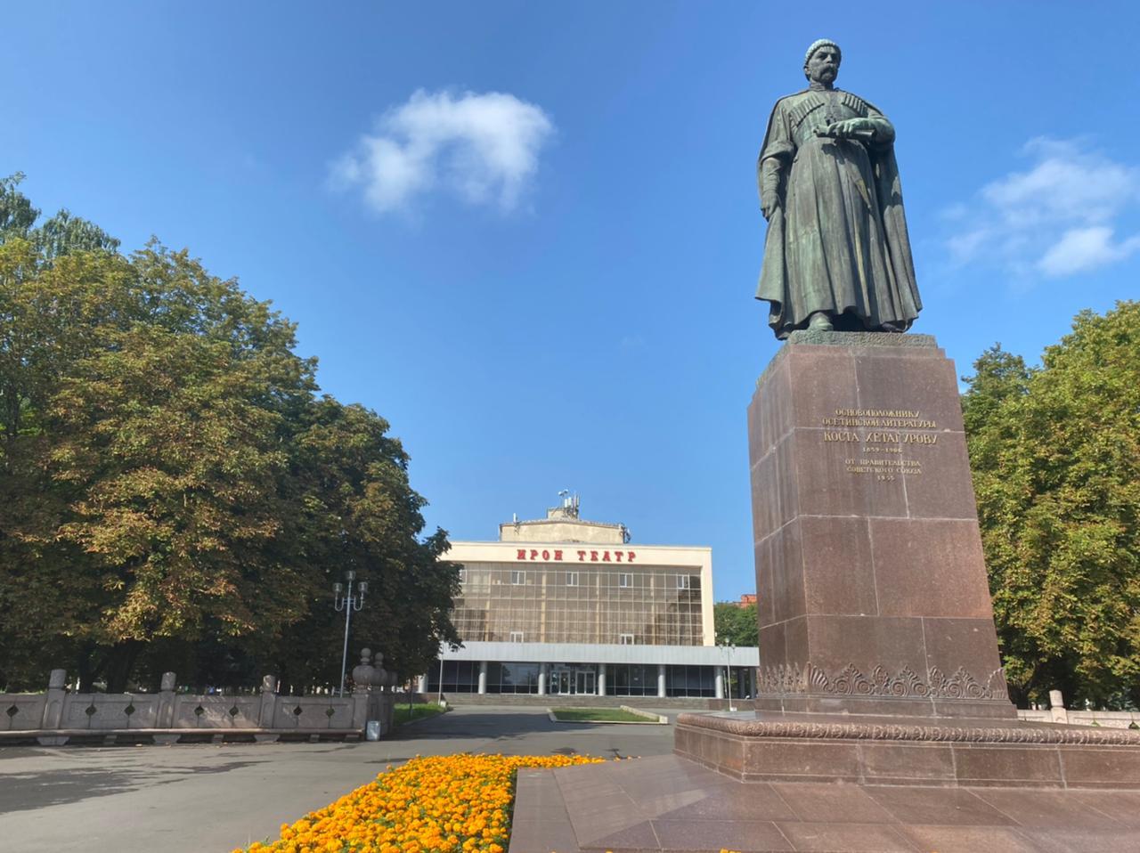 Осетинский театр готовится к открытию нового сезона