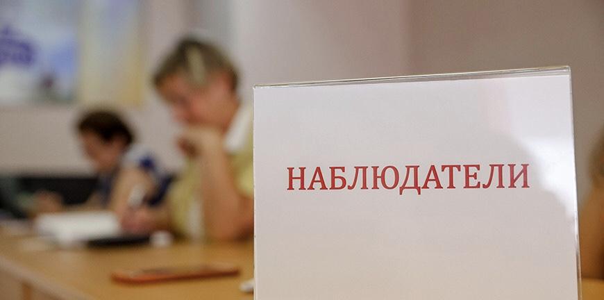 За прозрачностью выборов в Северной Осетии следят 4 тысячи человек