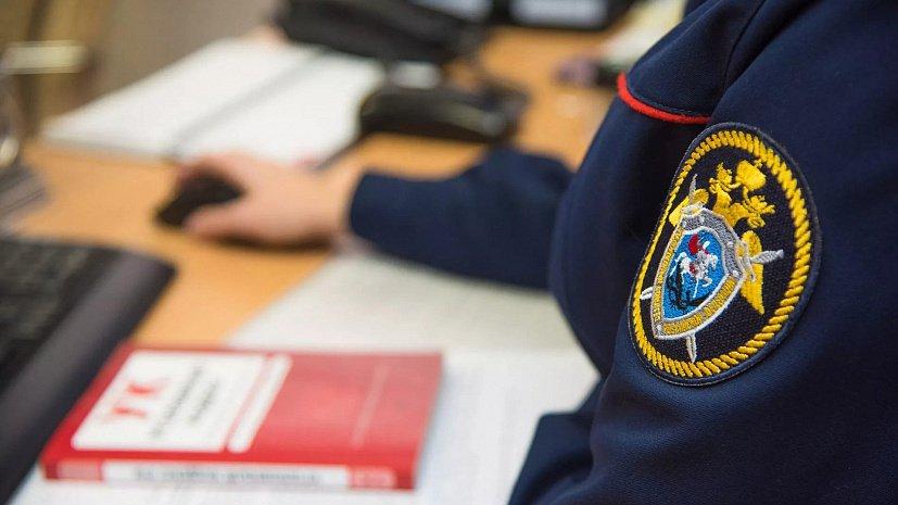 В Кировском районе по факту попытки утопления матерью своего ребенка начата доследственная проверка