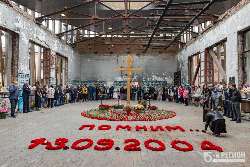 17 лет трагедии в Беслане
