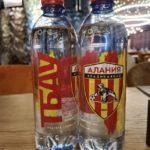 Компания «Тбау» выпустила линейку питьевой воды с эмблемой ФК «Алания» на этикетке